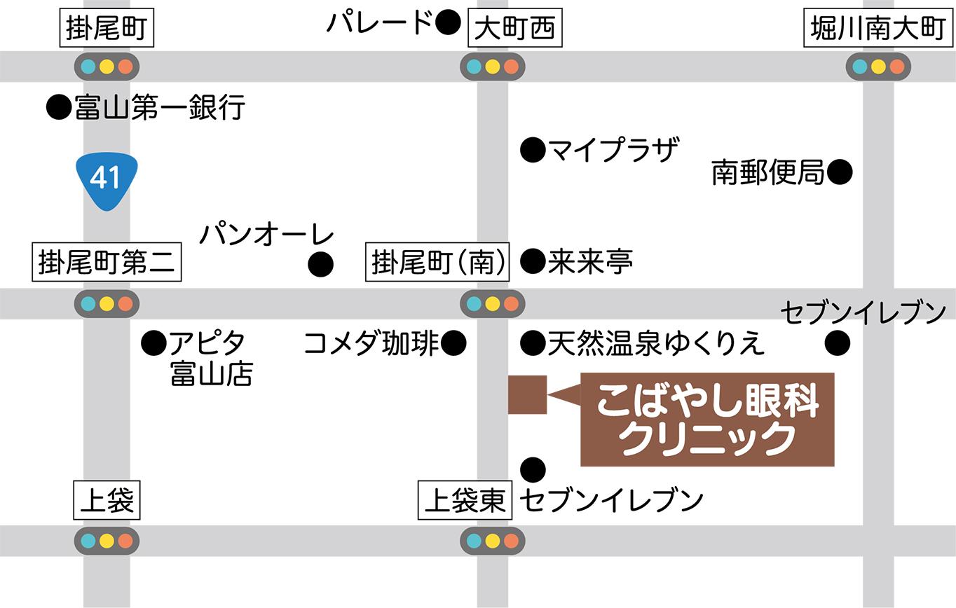 Kobayashi-MAP